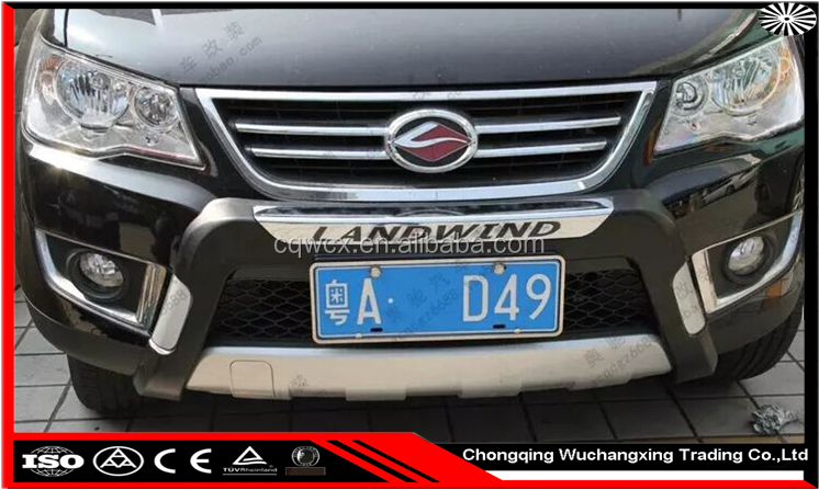 front rear bumper for jiang ling jmc land wind 2015 front bumper
