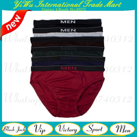 Man Underwear Manufacturers In China 95% Cotton 5% Spandex Size L XL XXL XXXL Solid Colors