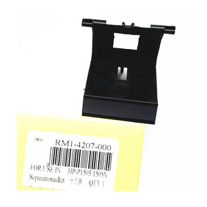 Premium Printer Spare Parts 1005 Separation Pad for HP P1005