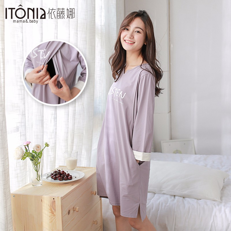 Wholesale comfortable organic cotton adult maternity ladies one piece pyjamas with pocket