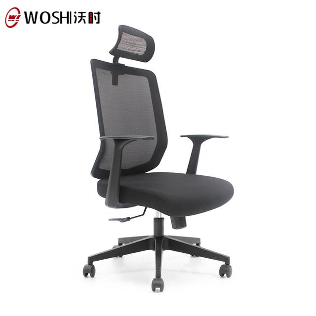 sillas altas para oficina-Consiga su sillas altas para oficina ...