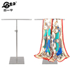 /product-detail/stainless-steel-display-stand-scarf-display-props-tabletop-scarf-metal-rack-multicolor-stand-616954042.html