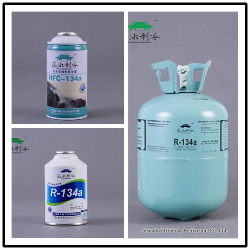 Car Air Conditioner Refrigerant Gas R134a - Buy Refrigerant Gas ... 186114daf3a