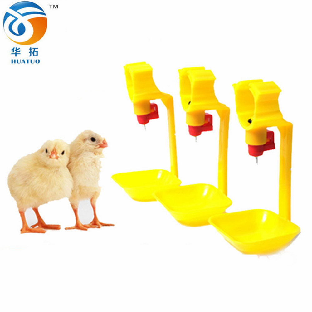 5Pc Poultry Chicken Rabbit Automatic Water Drinking Screw In Type Nipples Feeder