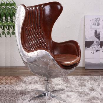 Flieger Spitfire Leder Egg Chair Aluminium Beschichtet