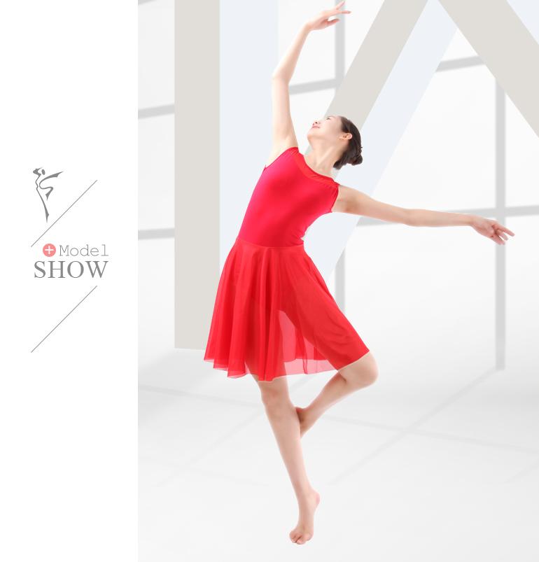 Lyrical Dance Costume Dress,Girls Ballet Dance Costume - Buy ...