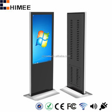 "HQ47ES-C1 47"" stand core i3 i5 i7 professional computer software movie video download gaming pc"