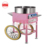 Hot selling cheap candy making machine | cotton candy machine High quality and inexpensive price