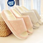 Japanese slippers hotel spa indoor luxurious foot wear