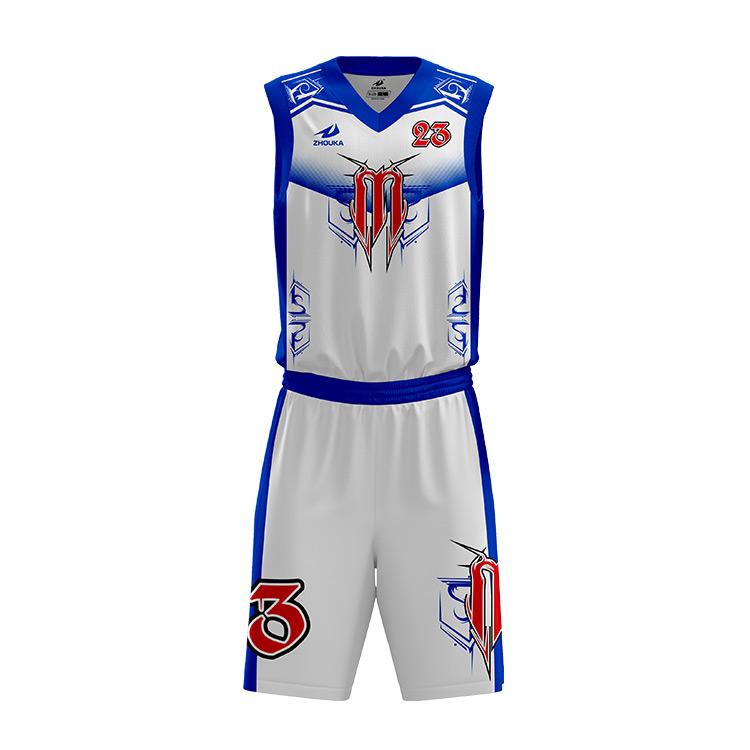 3028258c2 China Wholesale Latest Best Unique Basketball Jersey Uniform Design  Sublimated Custom White Basketball Jersey Uniforms