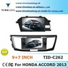S100 Car DVD For Honda Accord 2013 with GPS A8 Chipset 3 zone POP 3G/wifi BT 20 dics playing