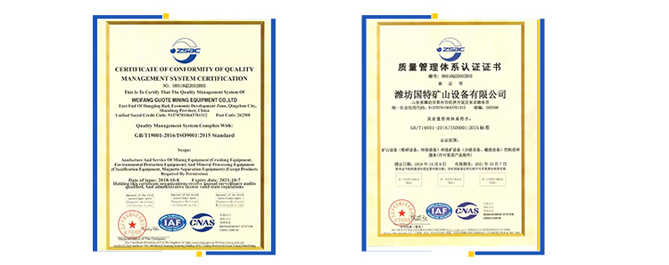 mäßiger Preis China Gold Bergbaumaschine Zement Kugelmühle Maschine