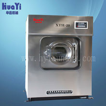 15kg capacity washing machine with dewatering and drying capabilities