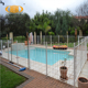 wholesale removable & folding swimming pool fence