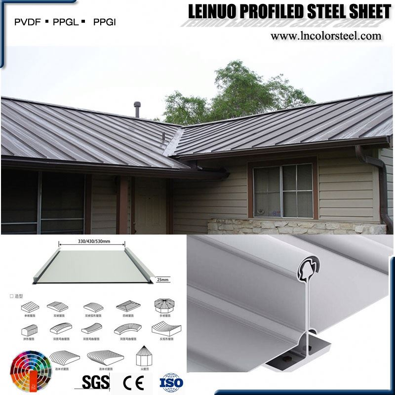 2017 Various Kinds keep warming standing seam aluminum roof sheet used for Building Material