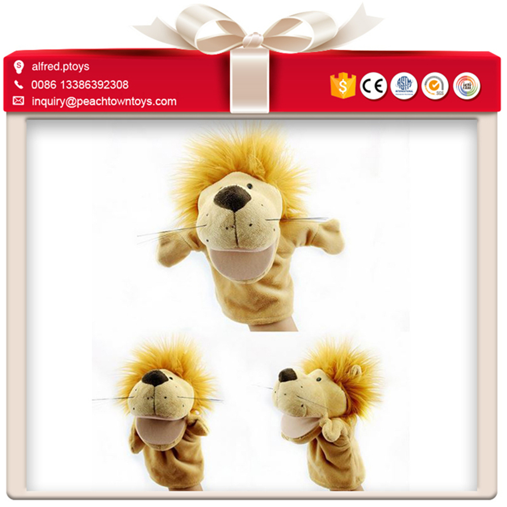 High quality fine cute plush animal wood puppet