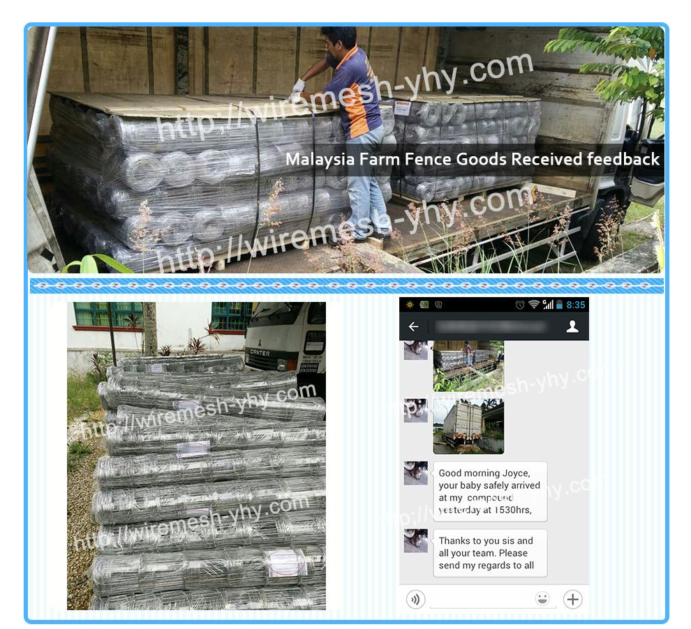 Customers - Anping Ying Hang Yuan Metal Wire Mesh Co., Ltd.