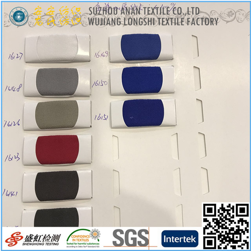 100% Cotton Thickened Single-sided Khaki Dyed Fabric For Uniform Fabrics Work Cloth