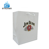 Wine Custom Personalized Famous Brand Paper Bag