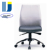 Modern style ergonomic director office high chair vinyl/leather or fabric upholstery CB01