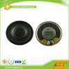 free sample 1.5inch speaker psrts 36mm 8 ohm 1watt mni mylar speaker