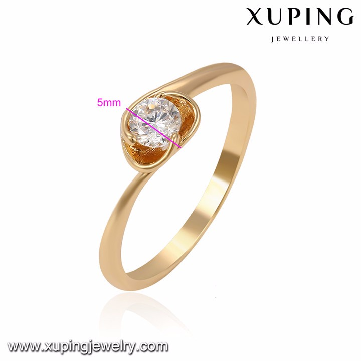 13961 Xuping 1 Gram Gold Rings Design For Women With Price