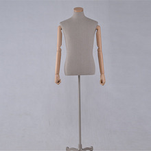 Male Adjustable Dress Form, Male Adjustable Dress Form Suppliers And  Manufacturers At Alibaba.com