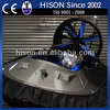 2014 Hison best selling hovercraft commercial