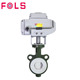 automatic control water treatment HVAC 12v electric control valve