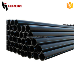 "JH0559 50mm hdpe pipe 8"" hdpe pipe prices hdpe pipe pn6 pe80"