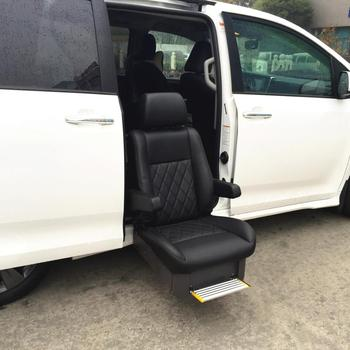 Special Swivel Van Seat Lifting For The Old And Wheelchair User