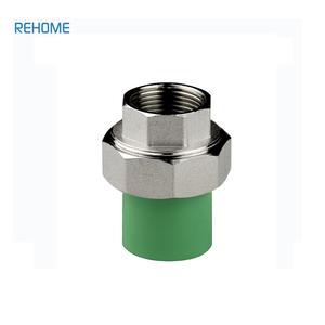 PPR pipe fittings flange pdf catalog