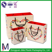 Company supplier factory handle paper packaging shopping bag gift bags