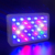 Indoor LED Grow Light 300W 12 Band Full Spectrum,Dual VEG and Bloom Switches,Plant Light Grow