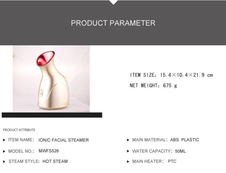 Nano Ionic Facial Steamer,Moisturizer / Personal Facial Sauna Mask - Buy  Deep Moisturizing Facial Mask,Sauna Face Mask,Gold Facial Mask Product on