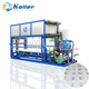 Industrial Cube Block Flake Tube Ice Making Machine Price Ice Maker Machine for Sale