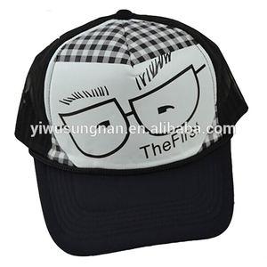 94c55ee6492 China Wholesale Snapback Cap