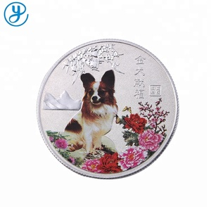 Wholesale reasonable price dog cool coin making, coin supplies
