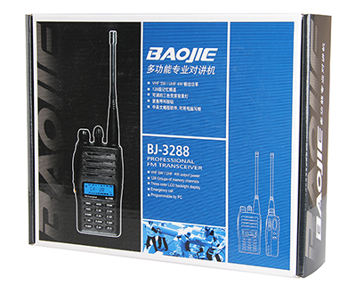 BAOJIE BJ-3288 5 Watts VHF Portable Transceiver Radios with 128 CH