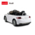 Rastar hot selling Audi TTS 2.4G licensed plastic ride on car