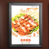 /product-detail/fast-food-restaurant-advertising-aluminum-led-menu-board-snap-open-light-box-movie-poster-light-frame-60762940132.html
