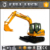 cheap mini excavator hot selling for sale
