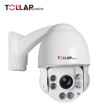 Wholesale full HD 1080P 6inch 36X zoom night vision IP hd-sdi CCTV ptz camera