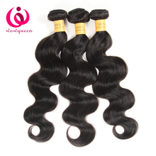 alibaba best sellers qingdao hair kbl 8a peruvian hair dubai