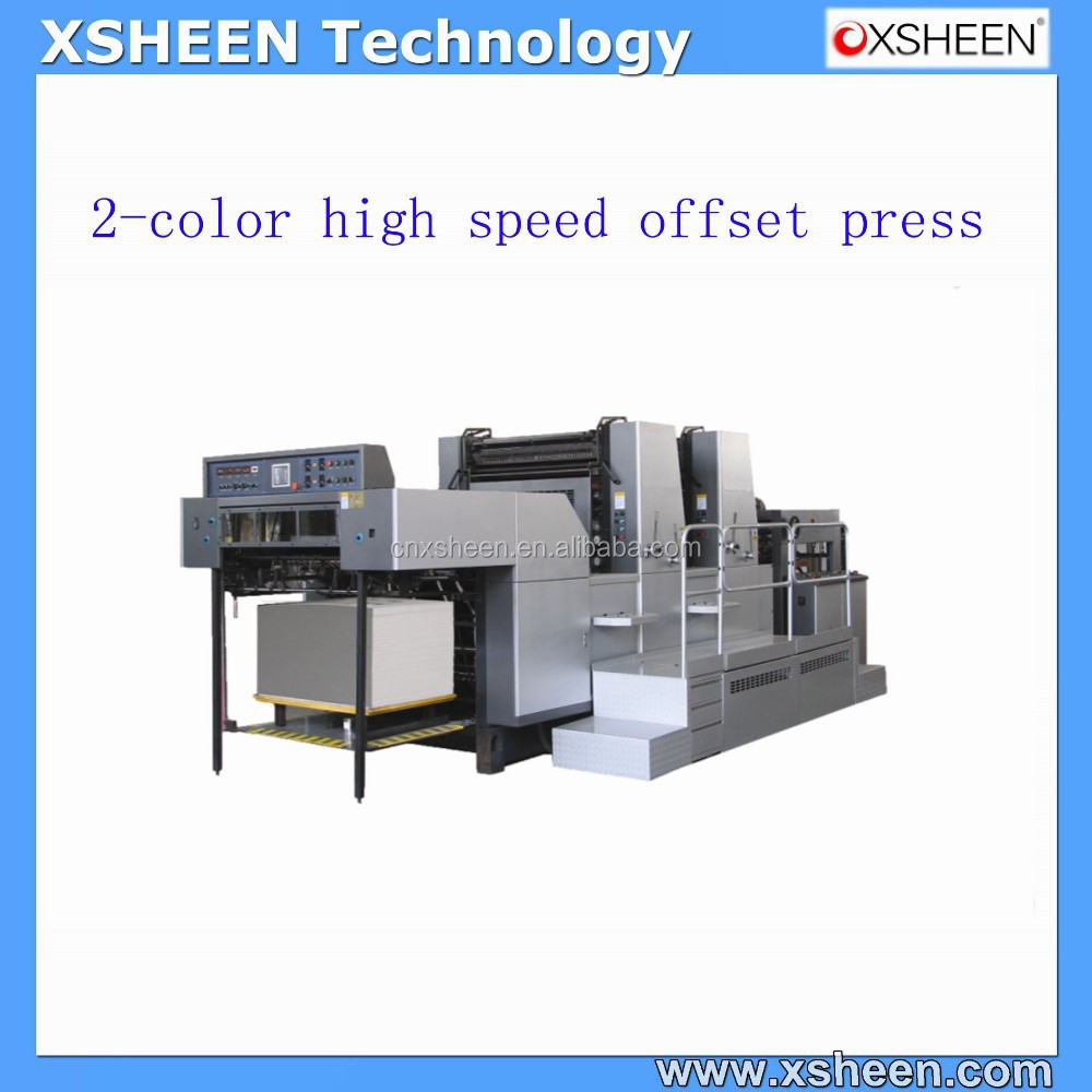 industrial two color high speed offset press,offset printing machine spare parts, web offset printing machine,