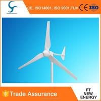 China wind turbine manufactures 1kw wind generation,aerogenerator for home