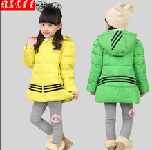 cheap Sell 2016 new baby children down jacket coat 90 girls duck down winter coat fashion