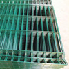 Anping hot sale cheap welded wire mesh fence panel