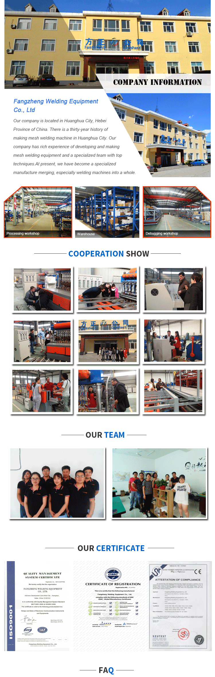 Brick Force Steel Wire Mesh Fence Panel Welding Production Line ...