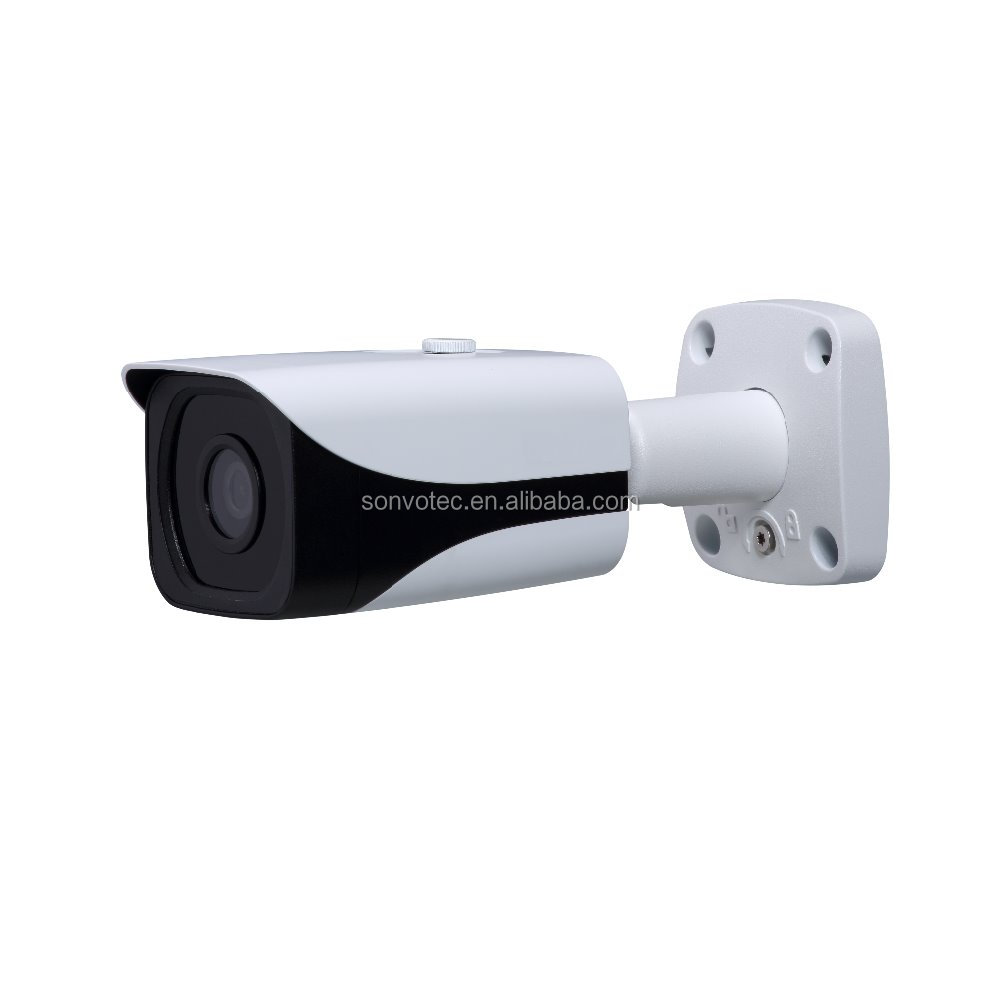 2MP Full HD WDR Network Small IR Bullet Camera